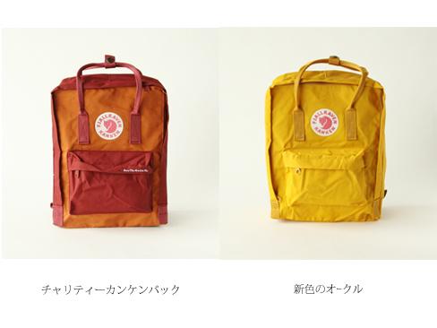 blog_kanken.jpg