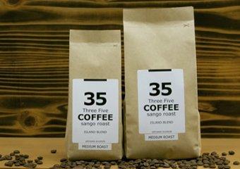 35coffee.jpg
