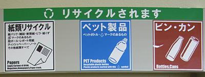 dustbox_recycle-ok.jpg