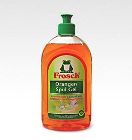 frosch_orangekitchen01-1.jpg