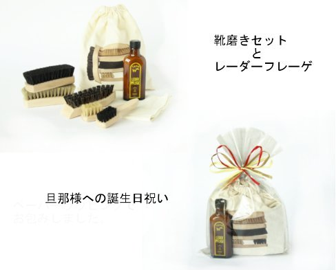 gift_redecker.jpg